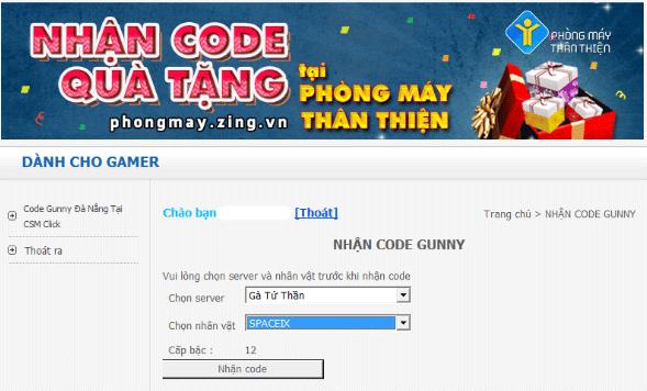 Nhấn nút Nhận code
